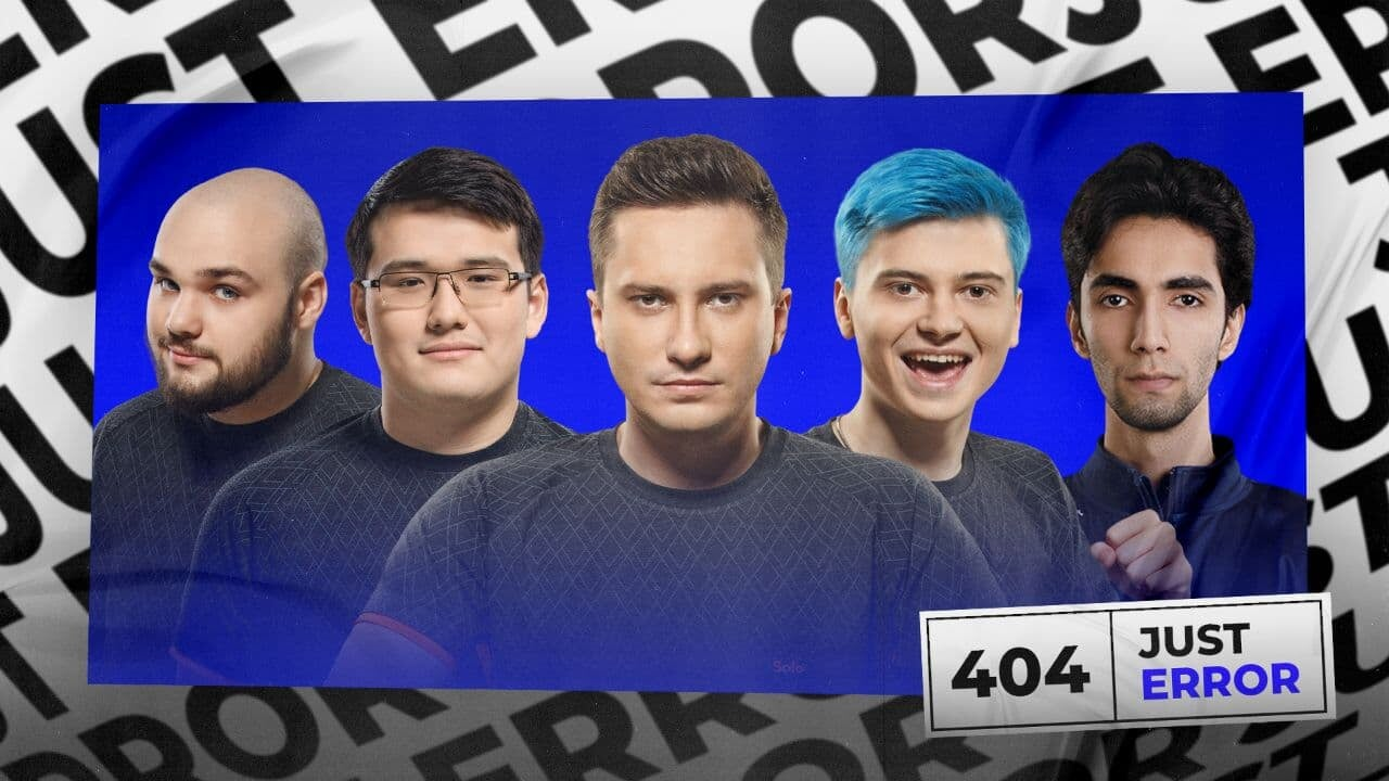 Just Error прошла в высший дивизион EPIC League Season 2