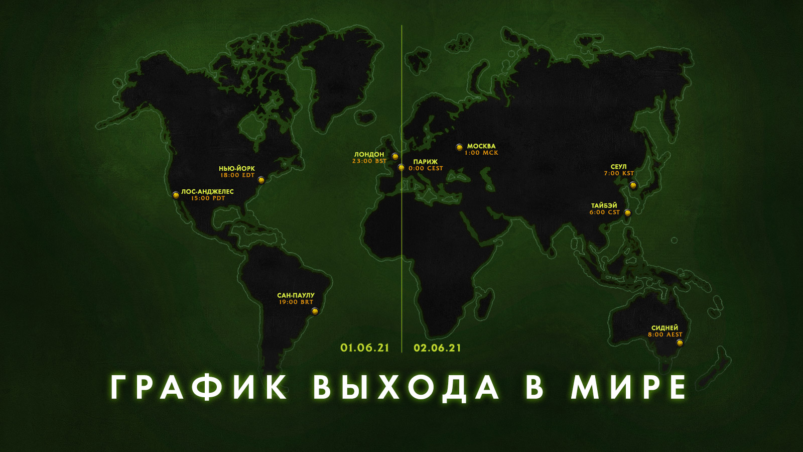 Названа дата выхода дополнения Burning Crusade Classic к ванильной версии World of Warcraft